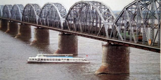 Ponte sul Amur