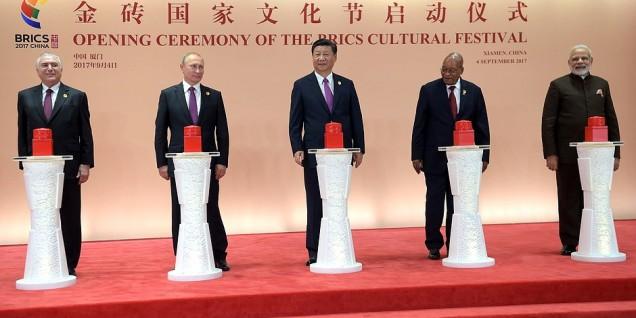 Brics Xiamen Summit3