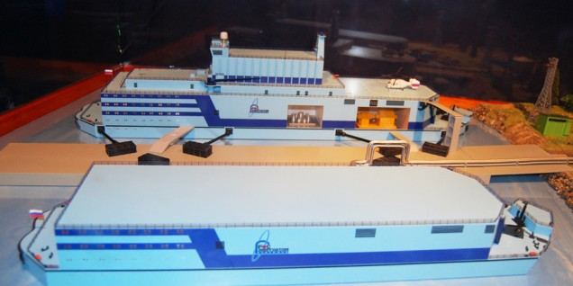 Floating_Nclear_Power_Plant_model_cropped