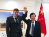 Trade US China