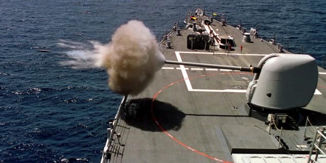 destroyer cannon ship
