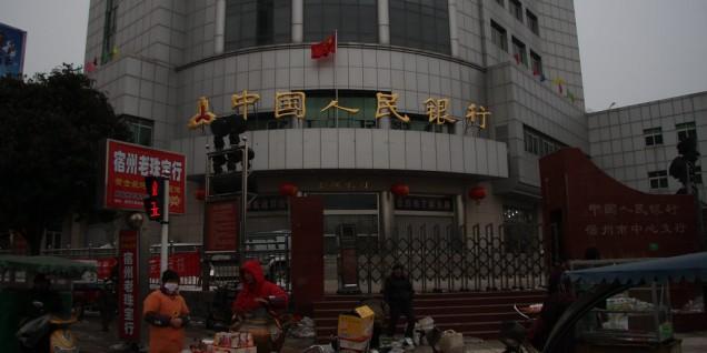 PBOC - Suzhou branch